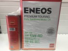 Eneos Premium Touring Synthetic 5W40 4L + 1L - Lancer96.ru