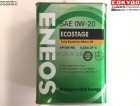 Eneos Ecostage Synthetic 0W20 4L - Lancer96.ru